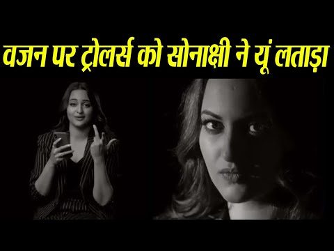 Sonakshi Sinha gives epic reply with hard hitting post for body shaming | FilmiBeat Mp3