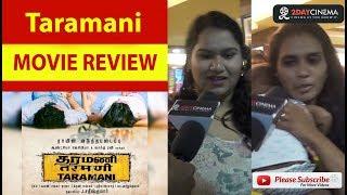 Taramani Movie Review | Ram | AndreaJeremiah - 2DAYCINEMA.COM
