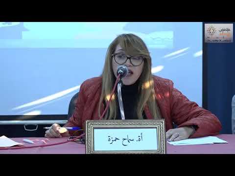 أة.سماح حمزة / تونس  قراءة مقارنة في معجزات المسيح بين القرآن والمنحولات--  - نشر قبل 2 ساعة