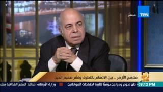 رأي عام | عبده: ترتيب جامعة الأزهر هو 12304على مستوى العالم