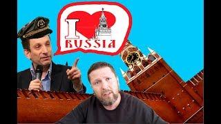 Правда о проекте кремлевской башни