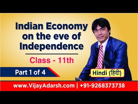 Indian Economy on the eve of Independence Part 1 of 4 for Cl