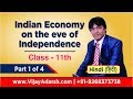 Indian Economy on the eve of Independence Part 1 of 4 for Class 11th | Stay Learning | (HINDI)