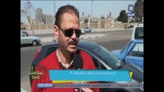 مصريون عن خلفة البنت: حنينة وبميت راجل |بالفيديو