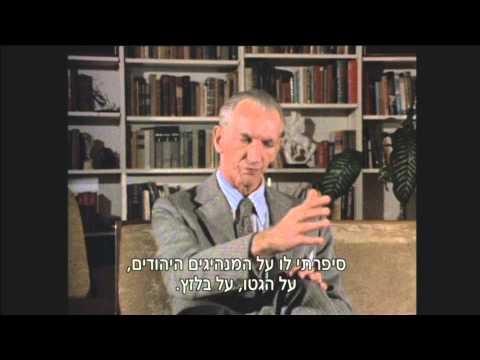 Wednesday March 18th, Film by Claude Lanzmann: Jan Karski Report