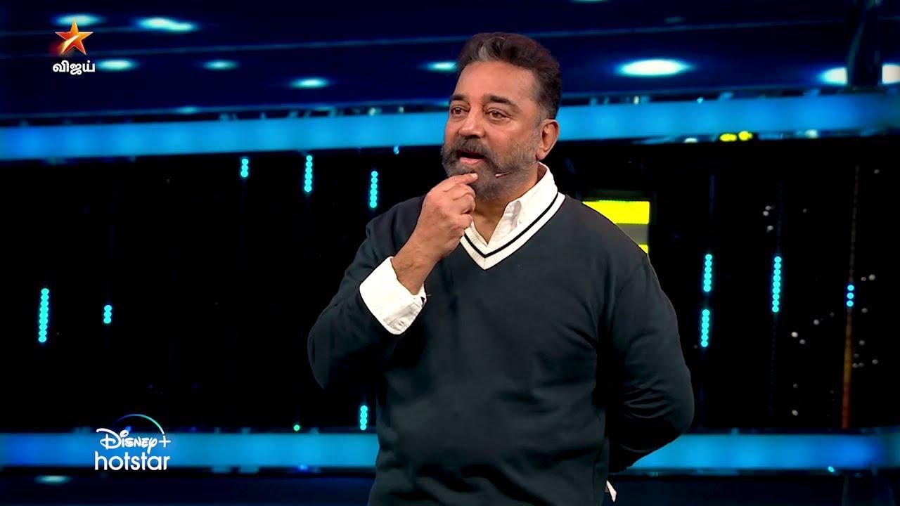 Download Bigg Boss Tamil Season 5    16th October 2021 - Promo 2