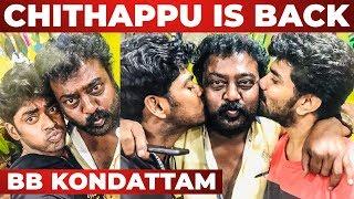 Chithappu is Back!! Bigg Boss Sandy & Kavin Meets Saravanan | Bigg Boss Kondattam