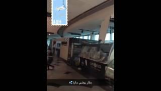 Dubai mall accident
