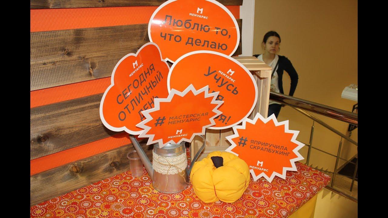 Наборы для скрапбукинга в интернет-магазине комус. Доступен заказ наборов и бумаги для скрапбукинга онлайн на сайте и по ☎ 8(800)200-33-83.