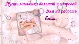 Внучка родилась