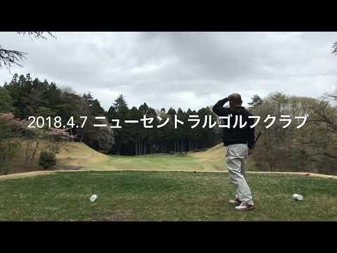レフティ ニューセントラルゴルフクラブ