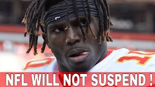  NFL will not discipline Chiefs' WR Tyreek Hill vs Ezekiel Elliott situation❗️