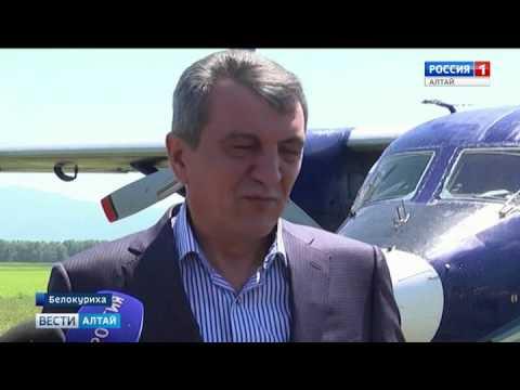 Сколько будет стоить билет на самолёт из Белокурихи в сибирские города?