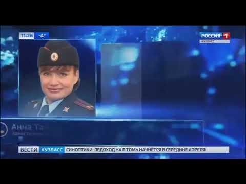 Вести Кузбасс о ДТП в Прокопьевске