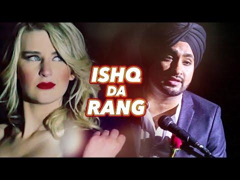 Ishq Da Rang Kuljeet Chouhan   Nick Dhammu   Latest Punjabi Song   T-Series Apna Punjab