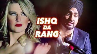 Ishq Da Rang Kuljeet Chouhan | Nick Dhammu | Latest Punjabi Song | T-Series Apna Punjab