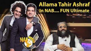 Allama Tahir Ashrafi In NAB- National Alien Broadcast | Comedy Show | 21 Oct 2019 | Neo News