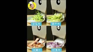 주방용 다기능 절단 소형 야채 음식 분쇄기 기계 업소용…