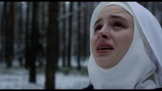 LAS INOCENTES | Trailer - Sub: Esp.