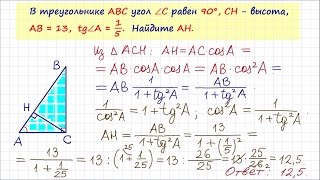 Задача 6 ЕГЭ по математике. Урок 2