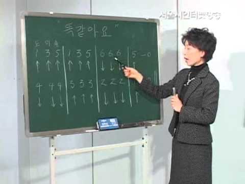 하모니카 배우기 첫단계.
