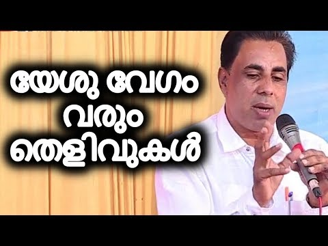 Malayalam christian messages 2018Ninuve Convention - St.George Jacobite Syrian Church  (EPISODE 06 )