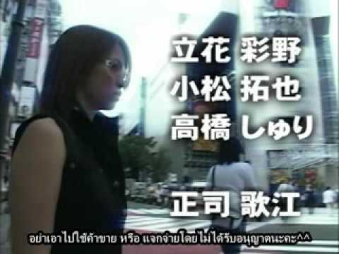 [Thai-Sub]Deep Love Ep. 01 part 1/3