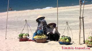 Отдых Вьетнам Фантьет, путевки во Вьетнам, Вьетнам погода по месяцам(Заказывайте тур на Фантьет в нашем интернет магазине путешествий. http://timmis-travel.ru/otdyx-vetnam-fantet-putevki-vo-vetnam-vetnam-pogoda..., 2014-12-07T08:50:26.000Z)
