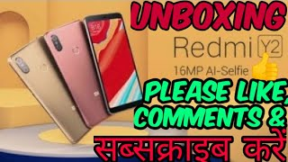 #Unboxing of #Xiaomi Y2 or #MIY2 mobile by Amazon