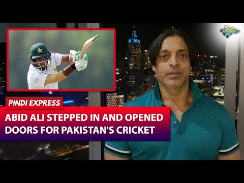 Babar Is Classic | Cricket Coming Home | The Best Place To Start Test Cricket Is Rawalpindi
