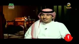 الإعلامي محمد الصبيحي يروي ذكريات أول نقل رسمي لشعائر الحج على التلفزيون 1390
