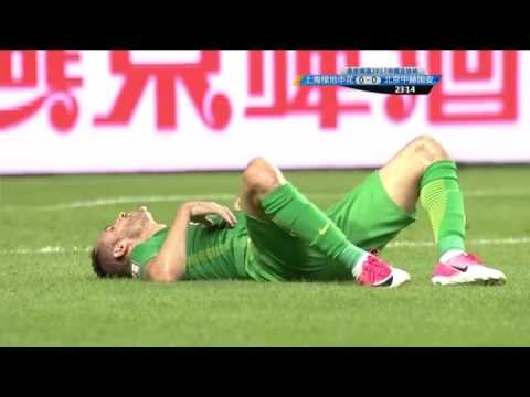 HIGHLIGHTS Shanghai Shenhua vs Beijing Guoan 上海绿地申花vs北京中赫国安