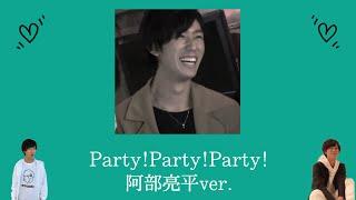 阿部ちゃんver.です! #snowman #PartyPartyParty #ppp#阿部亮平 #ダンス動画 #ソロ.