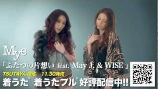 Mye - ふたつの片想い feat. May J. & WISE