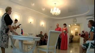 Расписка в загсе г. Дальнереченск