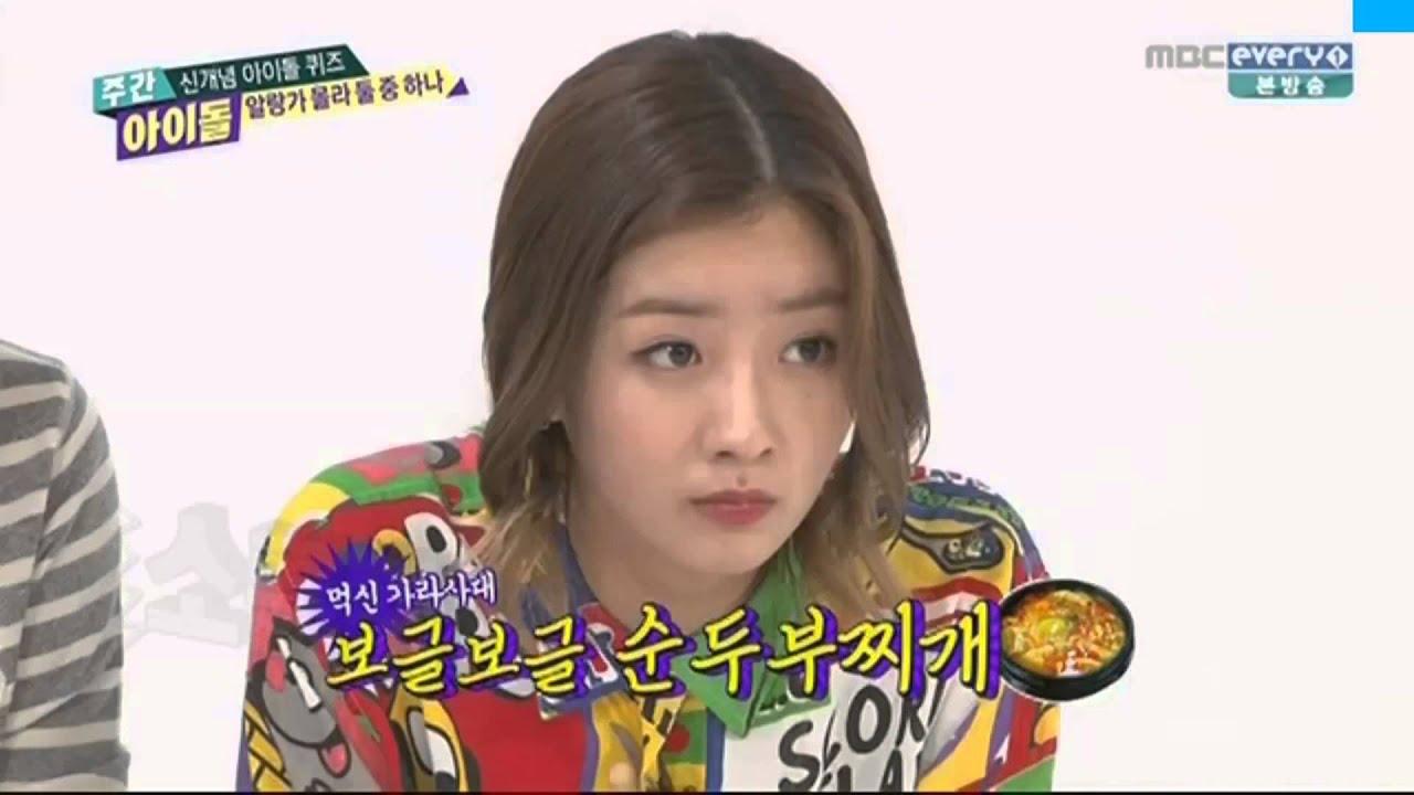 Download Bomi and Ilhoon Weekly idol ENG SUB ep 204 P1 EXO Chen D.O 비투비 엑소 shinee jonghyun BTOB INFINITE,