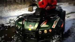 Покупка Квадроцикла РМ 500-2