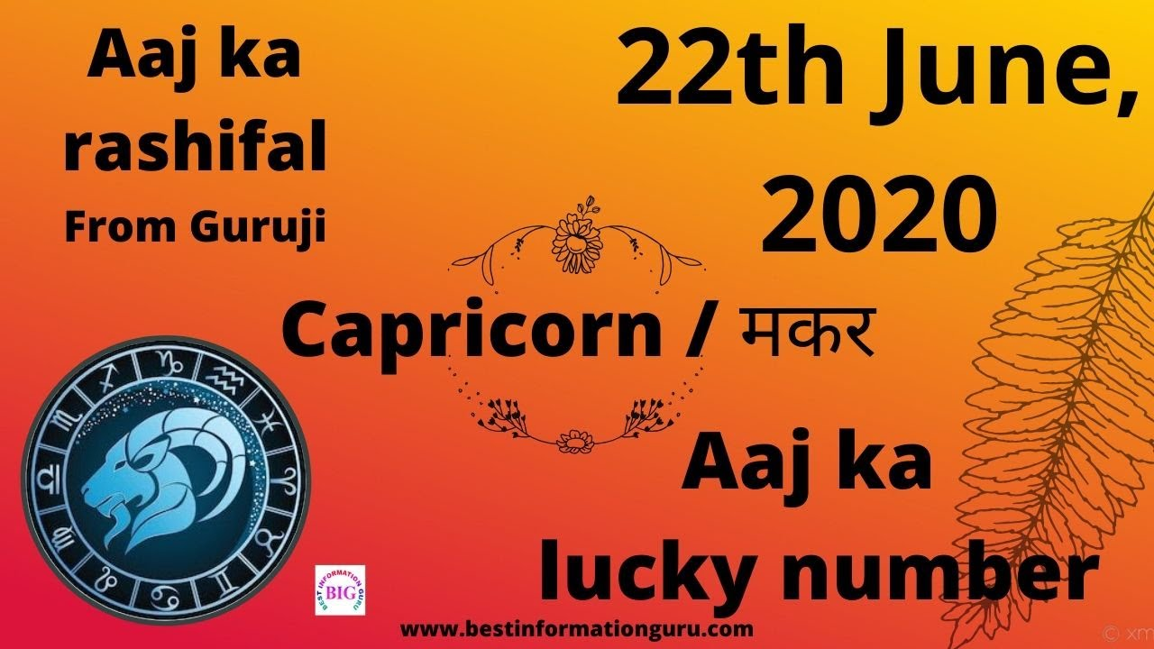 Capricorn Horoscope Today Lucky Number