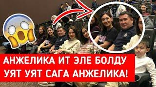 УЯТ ЭЛЕ! Анжеликанын кайрадан Марат Назарбеков менен чогуу түшкөн сүрөтү интернетке тарады