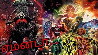 Knull (god of symbiote) Origin | தமிழில்