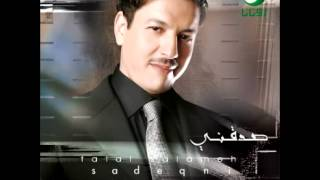 Talal Salamah ... Teaabt | طلال سلامة ... تعبت