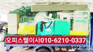 ★용달이사 (마포,서대문,은평,종로,용산)010-621…