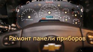 видео Chevrolet trailblazer обслуживание