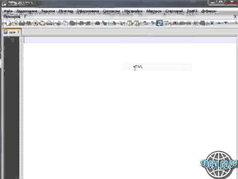 HTML за начинаещи - част 1