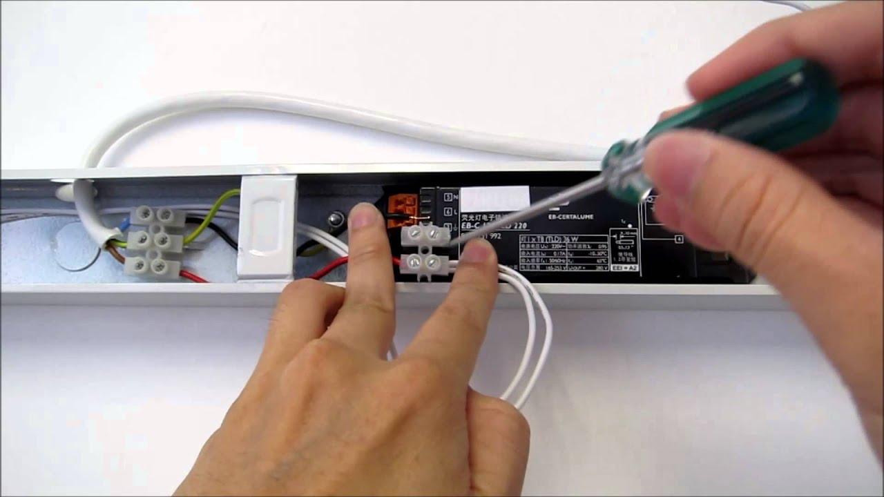 安裝LED光管教學 (電子火牛篇) - YouTube