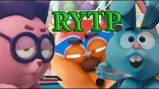 Смешарики Начало RYTP
