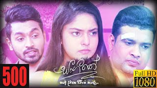 Sangeethe | Episode 500 22nd March 2021 Thumbnail