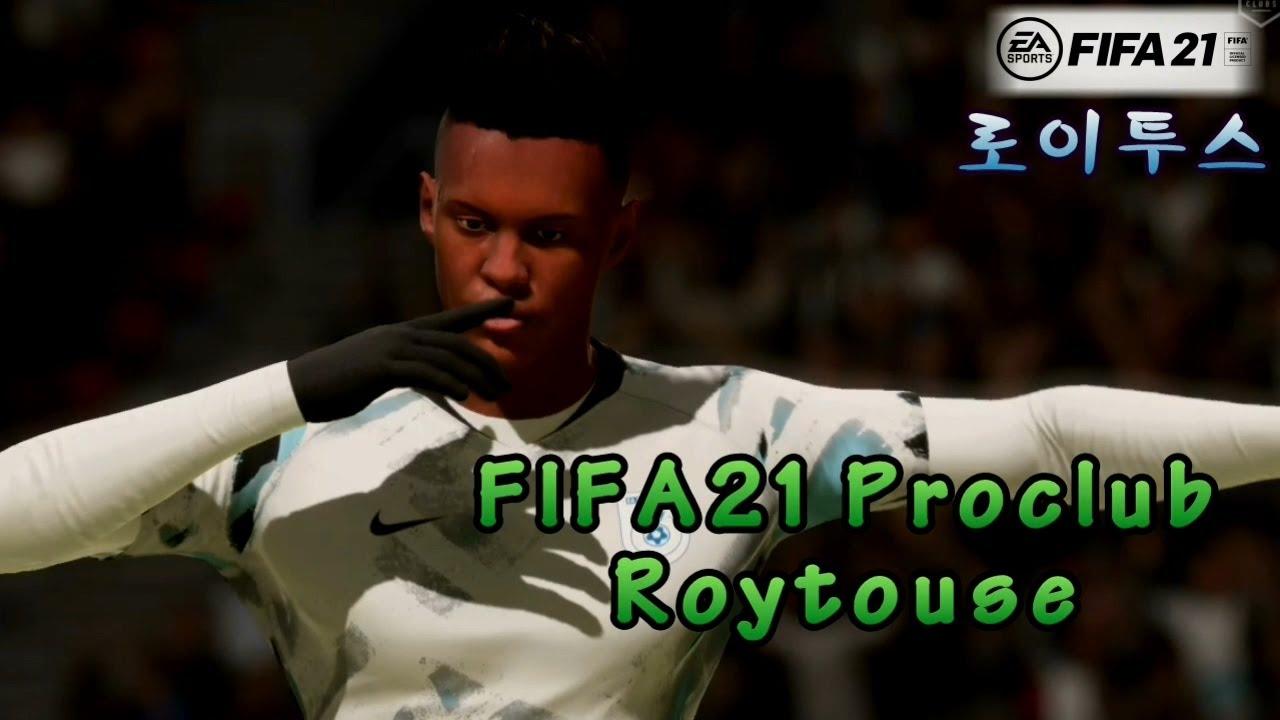 [피파21/프로클럽] FIFA proclub 로이투스 플레이 영상