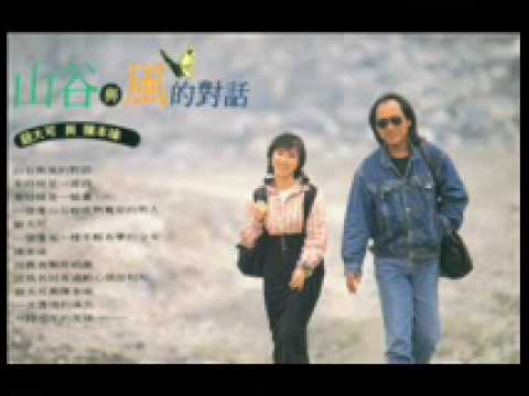 鈕大可&陳本瑜 -- 對話 - YouTube