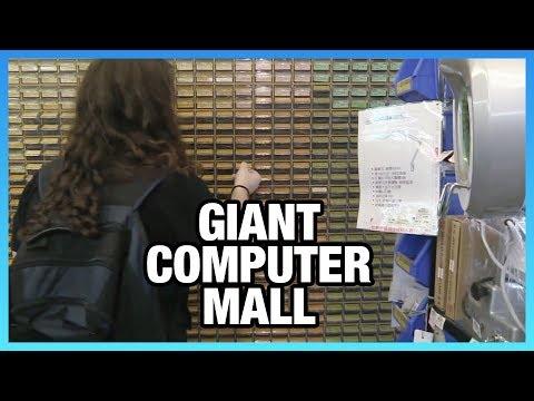 Taipei Vlog: Giant Computer Mall (Guang Hua Digital Plaza)